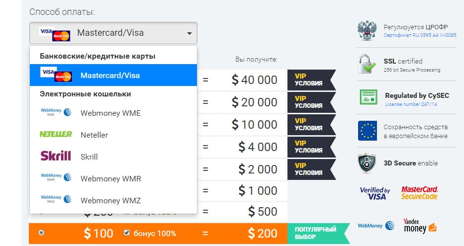 Iq option qiwi wallet