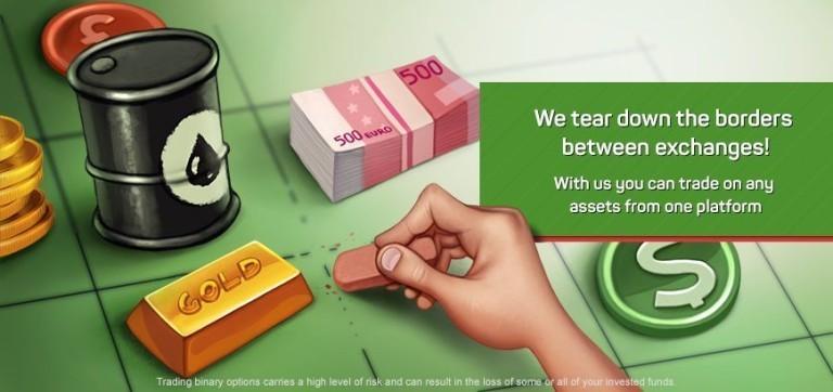Брокер бинарных опционов с демо счетом без депозита