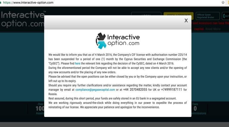 Interactive Option Scam