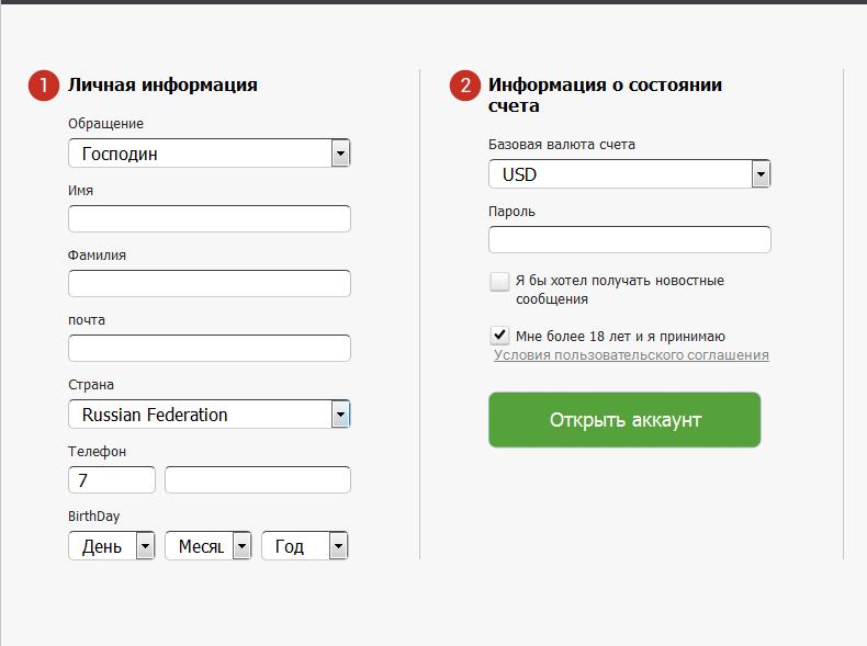 Верификация счета