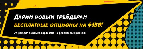 Free bitcoin как вывести-17