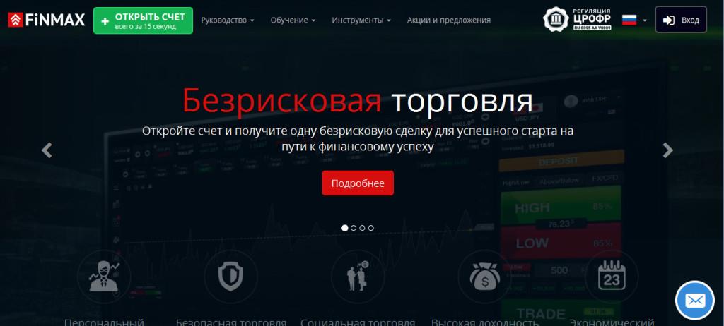 Официальный сайт брокера